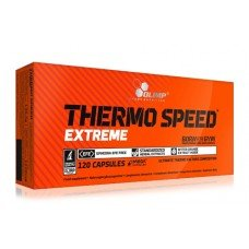 Thermo Speed  Extreme 120 кап