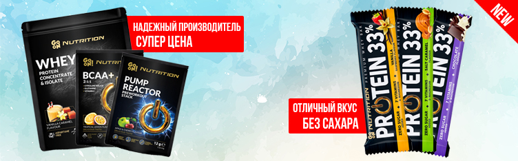137bf323a24d Спортивное питание купить в Киеве, Украина • магазин спортпита Belok ...