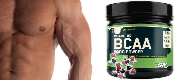 Купить BCAA